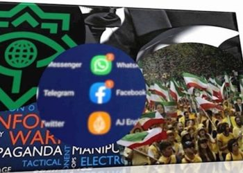 تقریرشركة تردسون 71 (Treadstone 71) عمليات النفوذ والتأثير النظام الإيراني