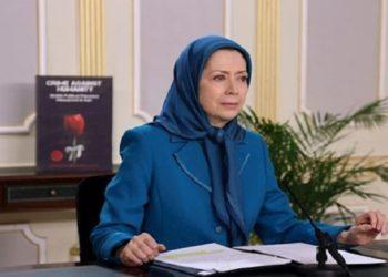 مريم رجوي خبراء الأمم المتحدة الرسميون يعلنون مجزرة عام 1988 جريمة ضد الإنسانية