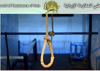 إيران - إعدام سجين في مدينة قم و 14 سجينا على وشك الإعدام