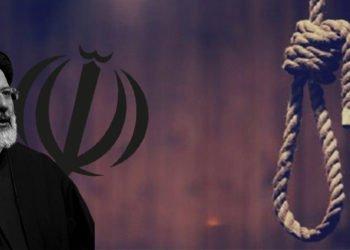 إيران - إعدام ما لا يقل عن 10 أشخاص واعتقال 69 شخصًا لأسباب سياسية في نوفمبر فقط