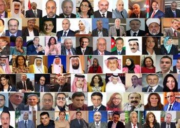 دعوة 124برلمانياً ومسؤولاً وشخصية من 15بلداً عربياً لضمان أمن المنطقة والعالم