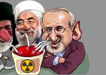 إيران - جرع كأس السم النووي وآفاق مظلمة بعد مجيء بايدن