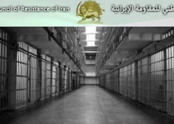 ( إيران ) - ضرب سجين سياسي في سجن إيفين حتى الموت