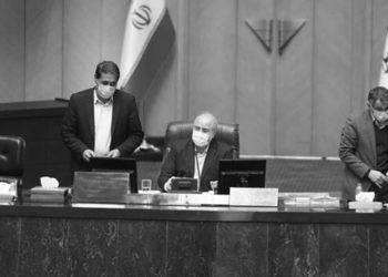 إيران- مشروع موازنة روحاني لعام 2021 تحت مجهر الواقع الحالي - 6