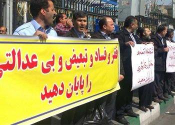 اعتراضات في إيران - انتشار الاحتجاجات بين العمال والكادحين في المدن الإيرانية