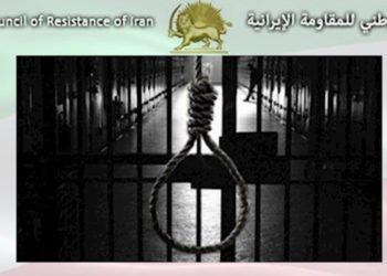 إيران - إعدام ثلاثة سجناء سنة في سجن مدينة مشهد