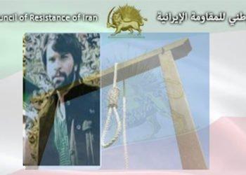 إيران- إعدام السجين السياسي جاويد دهقان في زاهدان رغم دعوات محلية ودولية لمنع ذلك