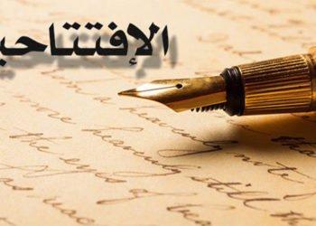 رسالة الآهات والتفجعات الأليمة للجلاد قاسم سليماني