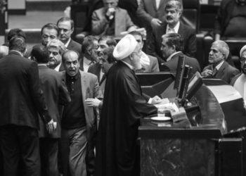 إيران - مشروع موازنة روحاني لعام 2021 تحت مجهر الواقع الحالي – 9