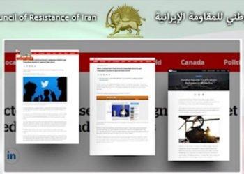 إغلاق حساب إلكتروني وهمي لمخابرات الملالي باسم ممثلة المجلس الوطني للمقاومة الإيرانية