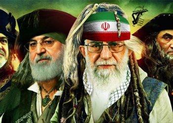 إيران - تهديدات نظام الملالي مجرد نفخ في قرب مثقوبة