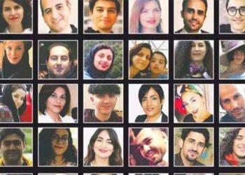 إيران - موجة اشمئزاز من جريمة قوات الحرس التي ارتكبها خامنئي بإسقاط الطائرة الأوكرانية