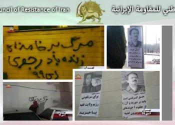إيران - نشاطات معاقل الانتفاضة وأنصار مجاهدي خلق في الأسبوع الأخير من ديسمبر