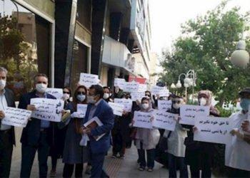 مجاهدي خلق - 4482 حركة احتجاجية ضد نظام الملالي عام 2020 والنظام في أسوأ أحواله