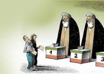 إيران - الخوف من كساد المسرحية الانتخابية والغضب الشعبي