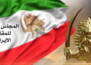كشف تفاصيل عن حملات الشيطنة والتجسس والمؤامرات الإرهابية لوزارة المخابرات، وسفارة النظام الإيراني في ألبانيا ضد مجاهدي خلق الإيرانية