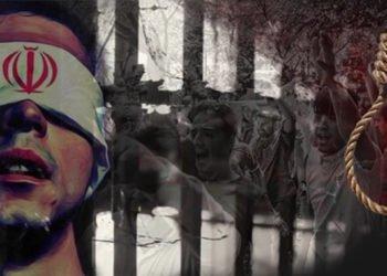 إيران - استمرار موجة عمليات الإعدام في إيران دون انقطاع