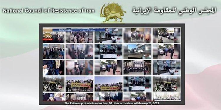 تجمعات واحتجاجات شاملة للمتقاعدين في 20 مدينة