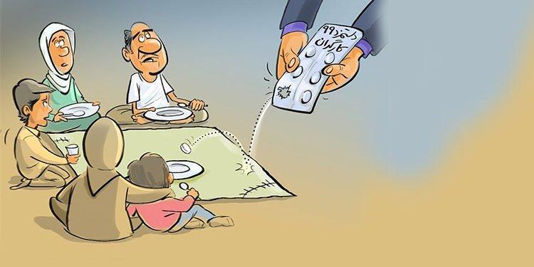 إيران - العيد وموائد سفرة العمال الخالية ونفاذ صبرهم