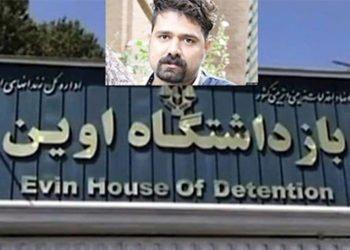 بيان جماعي للسجناء السياسيين في سجن إيفين حول وفاة سيجن الرأي بهنام محجوبي