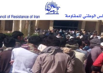 انتفاضة سيستان وبلوشستان - 5 اليوم الرابع لانتفاضة المواطنين البلوش في زاهدان ومدن أخرى