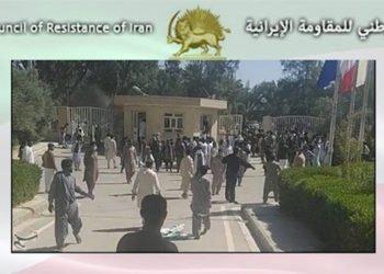 انتفاضة سيستان وبلوشستان - 6 إيران..اليوم الخامس لانتفاضة المواطنين البلوش على الرغم من القمع الشديد ونشر القوات التعزيزية