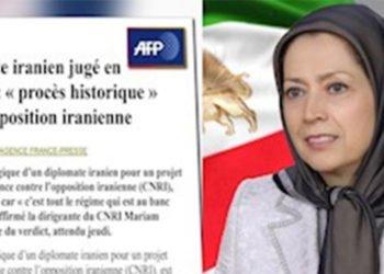 مقابلة لوكالة فرانس برس مع مريم رجوي