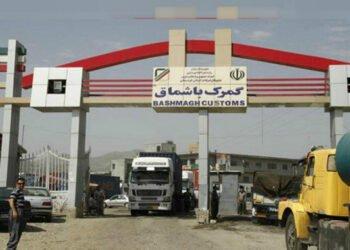 """""""مافيا"""" تابعة لنظام الملالي في الجمارك العراقية تختلس مليارات الدولارات"""