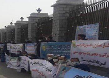 إيران - أجور غير مدفوعة ووعود كاذبة لا أساس لها