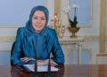 الإسلام دين الرحمة والتآخي والمساواة، تضامن الأديان ضد التطرف
