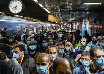 أكثر من 246.400 شخص عدد الضحايا کورونا في إيران