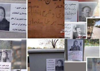 أنشطة معاقل الانتفاضة وأنصار مجاهدي خلق في إيران لمقاطعة انتخابات النظام