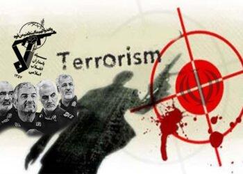 لايمکن لنظام الملالي أن يتخلى عن تصدير التطرف والارهاب للمنطقة بالحوار