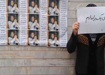 مقاطعة شعوذة الانتخابات واجب وطني وعهد الشعب الإيراني مع شهداء درب الحرية