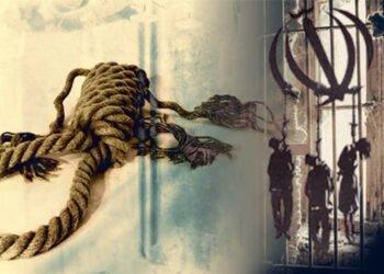 إعدام امرأة في سجن يزد المركزي – إعدام المرأة الـ 117 في عهد روحاني