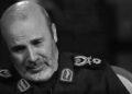 من هو محمد رضا فلاح زاده، النائب الجديد لقائد فيلق القدس الإيراني؟