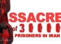 حركة التقاضي على مجزرة عام 1988 تسطع في سماء إيران