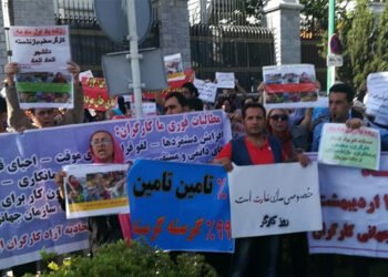 تجمع موسع للعمال والكادحين ضد النظام في 20 مدينة (15 محافظة) بمناسبة عيد العمال