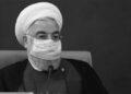 """أكاذيب روحاني و""""القرصنة"""" تعمقان أزمة لقاح كورونا"""