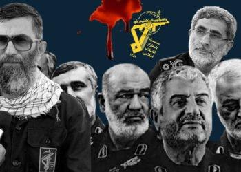 من هي قوة القدس الإرهابية (1)