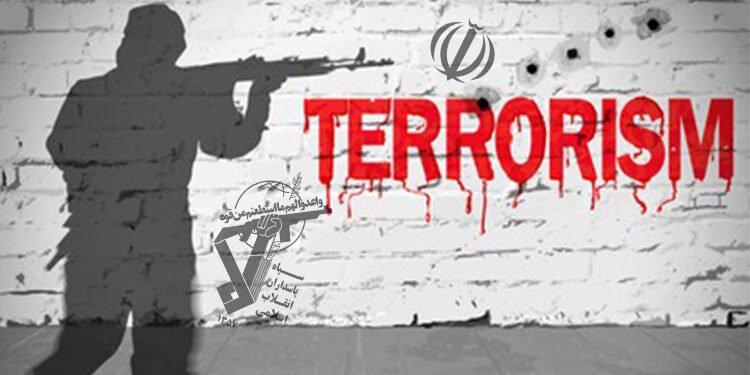 من هي قوة القدس الإرهابية (2)