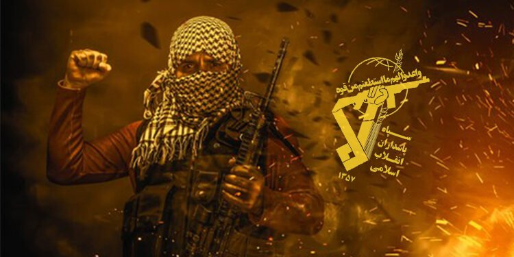 - المزيد من المعرفة عن قوة القدس الإرهابية (3)