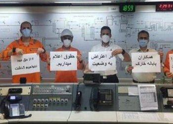 أوسع إضراب لعمال النفط الإيرانيين منذ أربعة عقود يدخل يومه الثامن