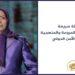 السيدة مريم رجوي تطالب بتحقيق دولي في انتهاكات السجون الايرانية