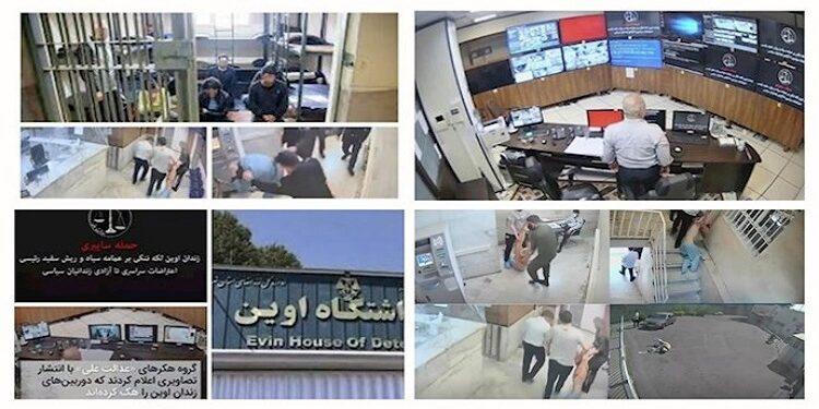 منظمة العفو الدولية تحلل اللقطات المسربة من سجن ايفين