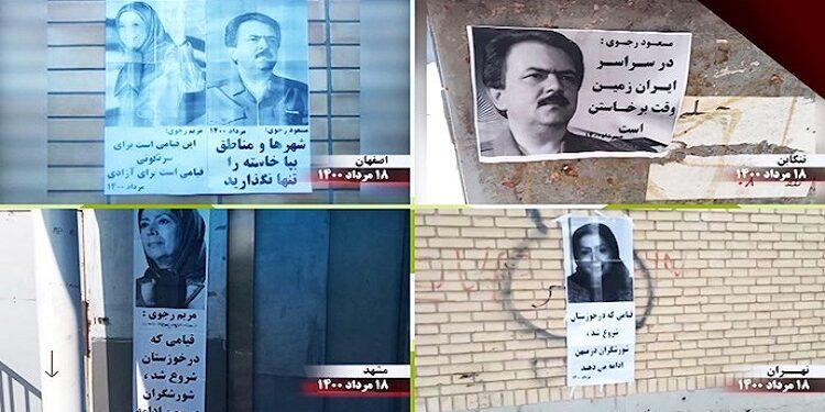 هل يدعم الشعب الايراني مجاهدي خلق وهل لهم قبول وقاعدة اجتماعية في ايران؟