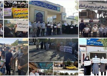 احتجاجات المعلمين في عشرات المدن وتوزيع منشورات ضد النظام في إيران