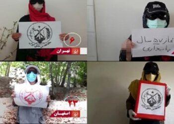 استمرار الدعم للأمينة العامة لمنظمة مجاهدي خلق الإيرانية في إيران