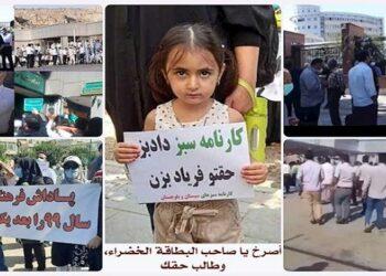 اعتصامات المعلمين تتصدر احتجاجات الايرانيين على اوضاعهم المعيشية