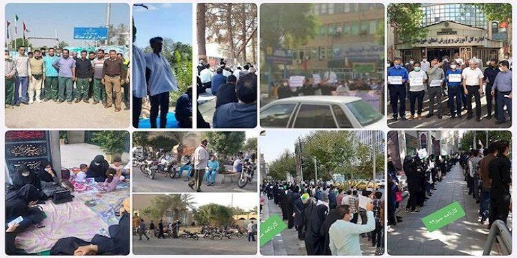 حراك واسع للمعلمين الايرانيين احتجاجا على الاوضاع المعيشية